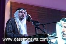 امير القصيم يرعى أفتتاح المقر الجديد للنادي الأدبي بالمنطقة
