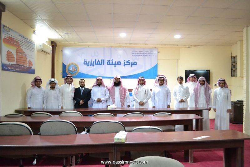 النادي الطلابي بكلية العلوم يزور هيئة الفايزية