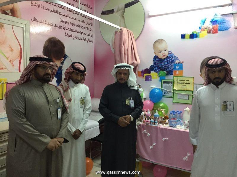 معرض توعوي تثقيف الامهات الجدد في مركز صحي النخيل