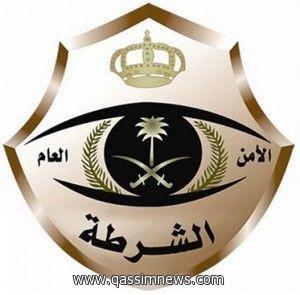 شرطة القصيم تقبض على متسول بزي نسائي وآخر معه 66 الف ريال