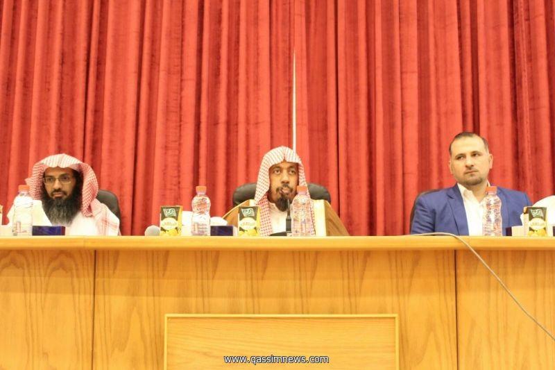 هيئة محافظة المذنب بالتعاون مع كلية العلوم والآداب بالمحافظة تشارك في إلقاء محاضرة توعوية