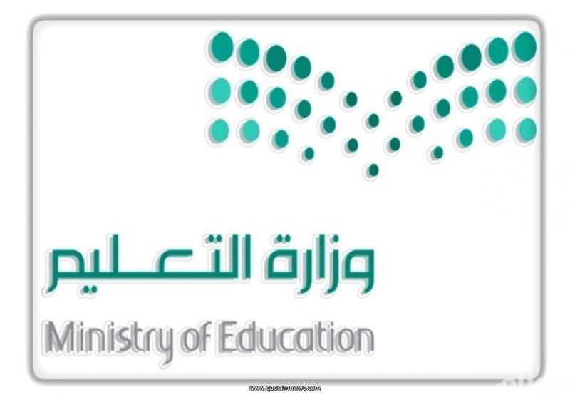 وزارة التعليم تقوم بإيقاف جميع برامج التعليم الموازي في الجامعات