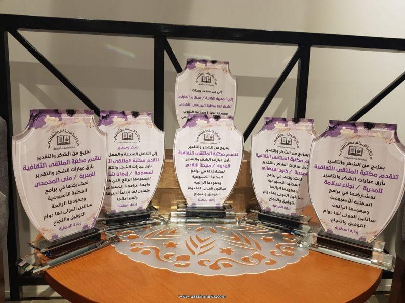 اطلاق اول برامج موقع المدربات السعوديات بالتعاون مع اول مكتبة نسائية في بمحافظة رابغ