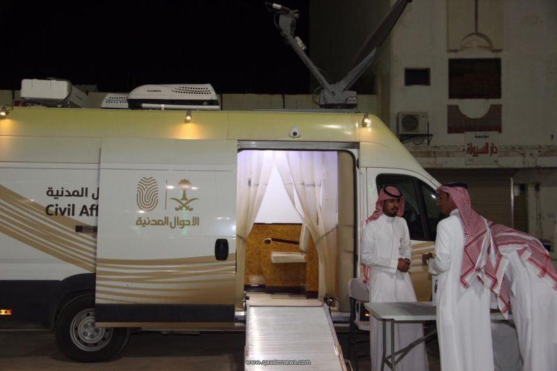 217 مستفيد من خدمات جناح الاحوال المدنية في مهرجان ليالي رمضان