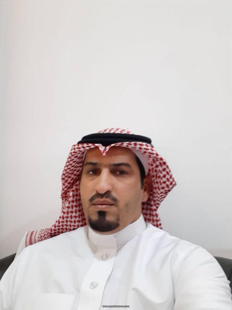 العميريني مديراً لإدارة المتابعة في فرع وزارة الإسلامية بالقصيم