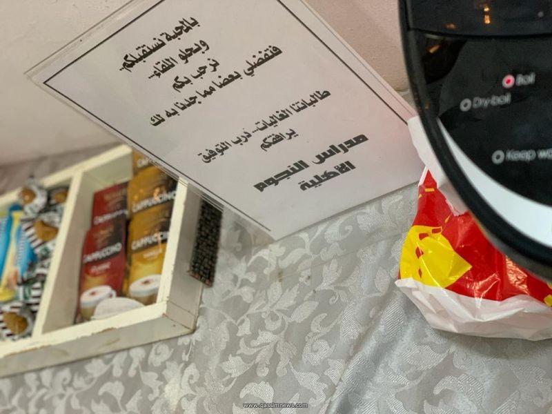 قائدة ومعلمات إبتدائية مدارس النجوم الأهلية ببريدة يستقبلن ...
