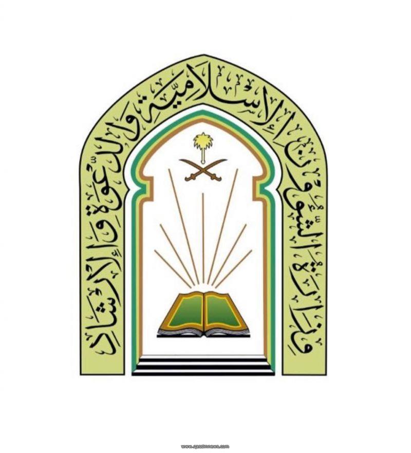 الشؤون الإسلامية تواصل تعقيم المساجد والجوامع بمحافظات منطقة عسير  والمراكز التابعة لها