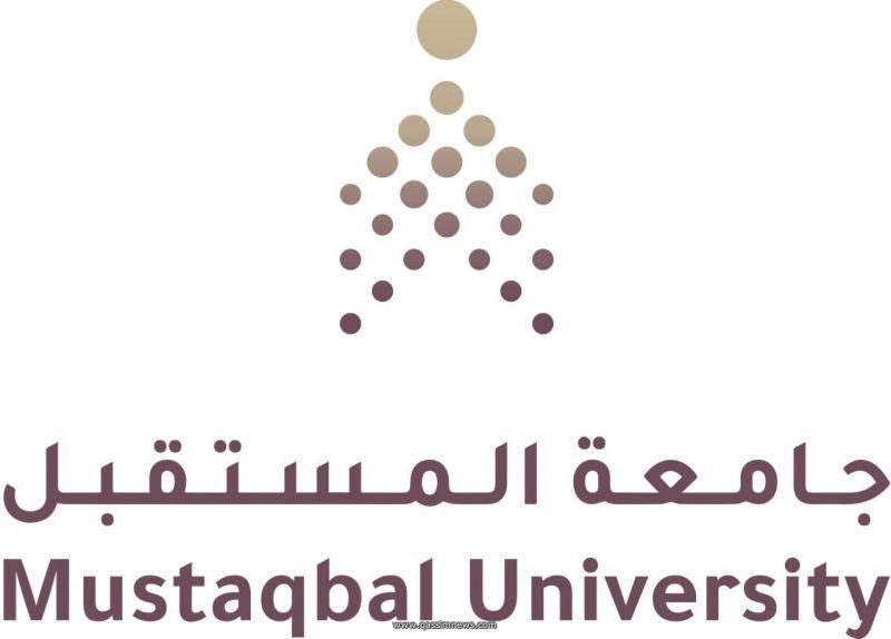 """جامعة المستقبل تقدم محاضرة """"عن بعد"""" حول مستقبل ريادة الأعمال"""