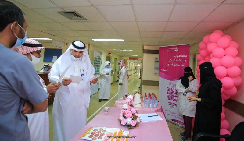 بالصور مدير مستشفى البكيرية يدشن المعرض التوعوي لمتعافي السرطان بالقصيم