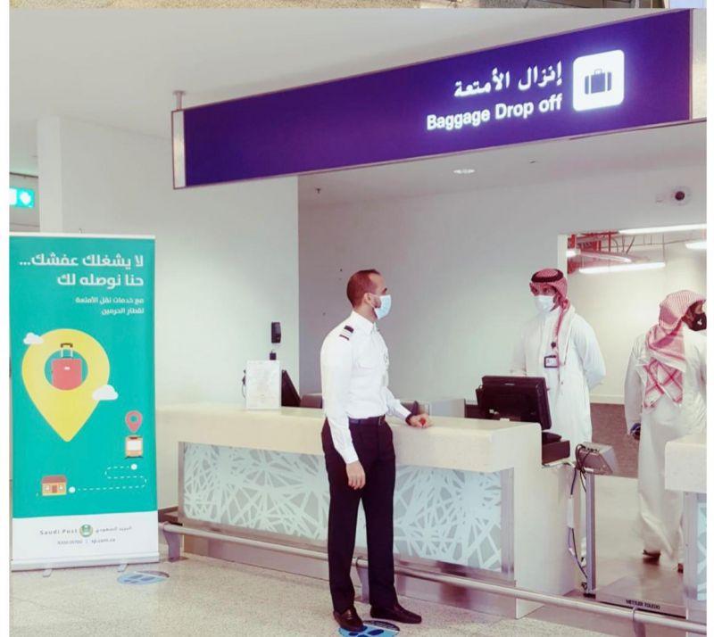 مكتب البريد السعودي بمحطة قطار الحرمين السريع يستأنف تقديم خدماته