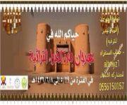 مهرجان التميز في قرية الخبراء التراثية الجمعة القادم