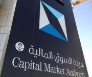 هيئة السوق المالية تحدد متطلبات الافصاح الإضافية للشركات المتعثرة
