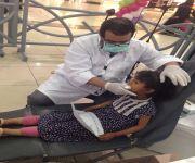 صحة القصيم تشارك في (الاسنان صحه وجمال )