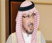 العمري رئيسا لتراحم القصيم والسلمي نائبا والزامل امين للصندوق