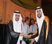 المهندس العمرو يحقق مرتبة الشرف الأولى بجامعة البترول