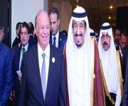 هادي: لن ينسى اليمنيون انتصار الملك سلمان لإرادة الحياة الكريمة والتخفيف من معاناة شعبنا
