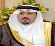 أمير القصيم يلتقي رئيس وأعضاء جمعية أسرة ببريدة