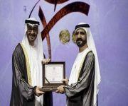 ولي عهد أبو ظبي يكرم الفائزين بجائزة الشيخ زايد للكتاب هذا العام