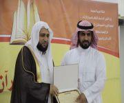 اختتام انشطة المكتب الإشرافي لتحفيظ القرآن بالقوارة