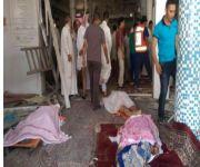 الداخلية تكشف تفاصيل انفجار مسجد القطيف