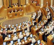 «الشورى»: حادث القطيف يتنافى مع مبادئ الدين الإسلامي