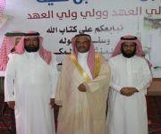 ثانوية الفوارة تحتفل بطلابها