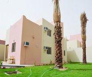 مؤسسة الملك عبدالله للإسكان التنموي توقع عقود بناء 900 وحدة سكنية