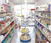 «الغذاء والدواء»: تحذر من مستحضرات تحتوي على (pregabalin)
