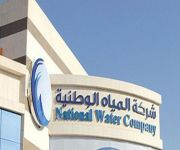 «شركة المياه» تعلن عن تدشين خط ناقل يضاعف تغذية مدينة الرياض