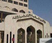 «الشؤون الإسلامية» تعتمد نظام الحراسة المدنية لمساجد المملكة