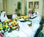 """""""مجلس الشؤون الاقتصادية"""" يقر عدداً من التوصيات في اجتماعه بالمدينة المنورة"""