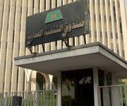 الصندوق العقاري يبدأ استقبال طلبات قروض الاستثمار بعد شهر رمضان