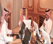 تدشين الموقع الرسمي للانتخابات البلدية