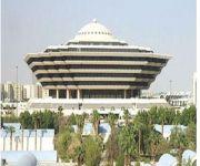 تنفيذ «القتل تعزيراً» في مقيم عربي أدين بتهريب المخدرات بالرياض