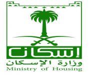 """""""الحقيل"""" يطلب من هيئة المهندسين تقديم مقترحات لحل أزمة الإسكان"""
