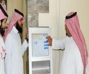 بلدية قصر ابن عقيل تدشن الخدمة الذاتية للتعاملات الإلكترونية
