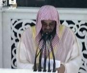 «حرمة الدماء» في خطبة الجمعة بالمسجد الحرام.. وإمام الحرم النبوي يتحدث عن أثر العلم