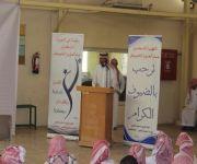 ثانوية الدكتور عبدالعزيز الخويطر بعنيزه تقيم حفل لإستقبال طلابها بحضور القايد التربوي العريني