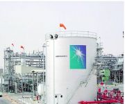 تقرير اقتصادي يتوقع ارتفاع الدين العام إلى 263 مليار ريال.. وثبات الإنتاج النفطي عند 10.1 ملايين برميل
