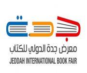 تسجيل 90% من دور النشر في معرض جدة الدولي للكتاب