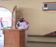 ثانوية الدكتور عبدالعزيز الخويطر بعنيزة تحتفل باليوم الوطني
