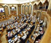 مجلس الشورى يعقد جلسته العادية الخامسة والخمسين