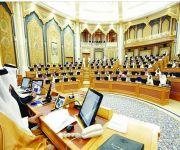 الشورى يناقش التعديلات المقترحة على نظام نزع ملكية العقارات