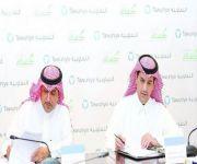 إطلاق أول مبادرة لتعزيز مفهوم «إدارة المخاطر» للمنشآت الصغيرة والمتوسطة في المملكة
