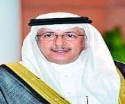 هيئة الاستثمار تتصدر وفداً حكومياً وتجارياً سعودياً لتعزيز العلاقات الاقتصادية مع روسيا