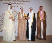 وزارة المالية تحصل على جائزة أفضل مشروع الكتروني وطني مشترك على مستوى دول مجلس التعاون الخليجي