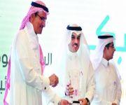 وزارة الصحة تكرم «سابك» لإسهاماتها المجتمعية في ختام حملة التوعية حول سرطان الثدي