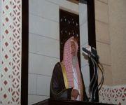 «مفتي المملكة» يحذر من مواقع تدعو إلى تدمير الأسرة
