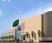«غرفة مكة» تقيم مزاداً علنياً على 10 عقارات في عدة مواقع