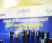 الملتقى الثالث لنظم المعلومات الجغرافية يختتم أعماله في الرياض
